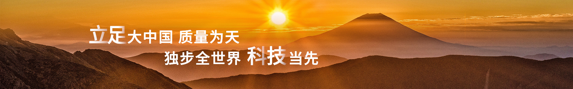 banner1(1)