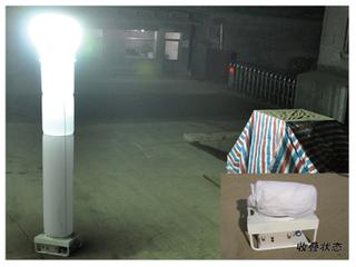 气柱照明灯 RWZM71