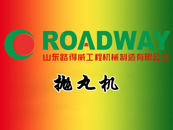 RWPW12-1.jpg