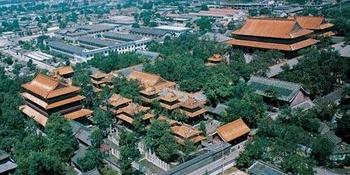儒濟天下 和寧四方 文化濟寧歡迎您
